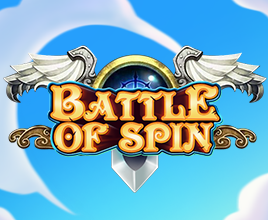 Battle Of Spin
